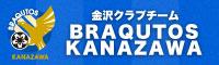 BRAQUTOS KANAZAWA